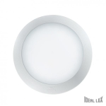 Ideal Lux Berta AP1 Medium Bianco Modern kültéri lámpa Ideal Lux lámpa