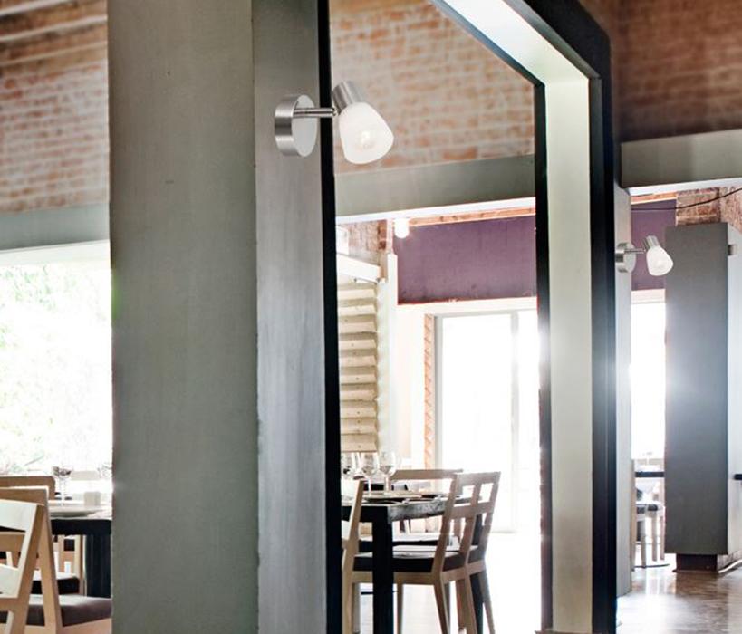 Nova Luce NL-667001 Publico Fali lámpa / Nova Luce / lámpa