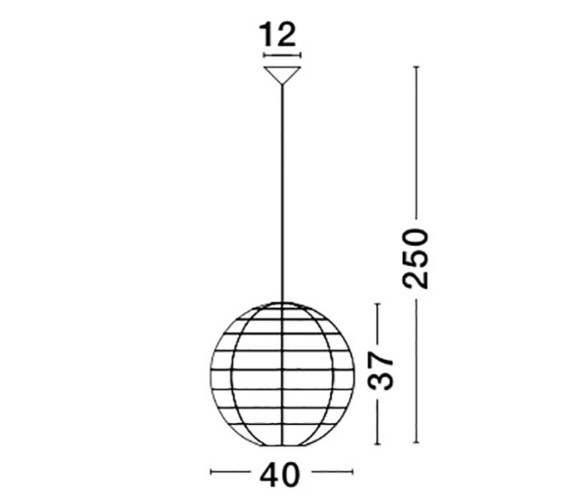 Nova Luce NL-9581501 Melody függeszték