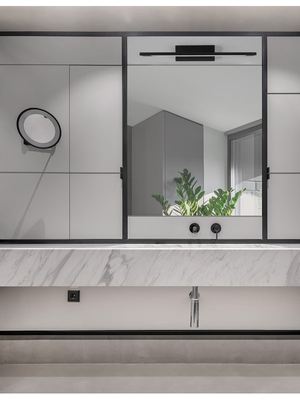 Nova Luce NL-9053122 Mondrian LED fürdõszobai fali lámpa