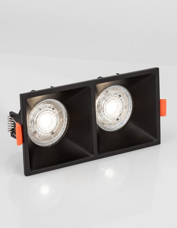 Nova Luce NL-9012202 Staf süllyeszthetõ lámpa