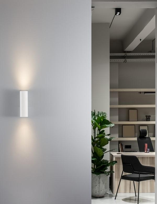 Nova Luce NL-9450881 Nosa fali lámpa