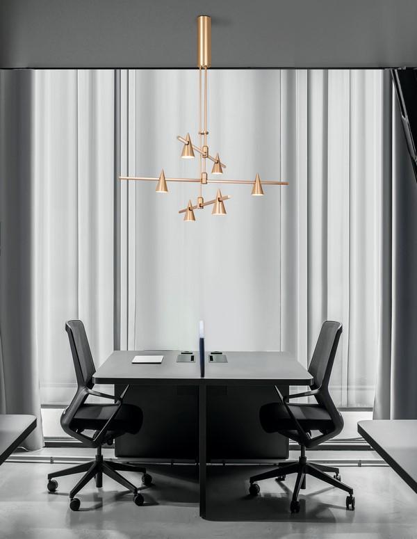 Nova Luce NL-9028820 Decorative Fedon függesztett sínrendszer