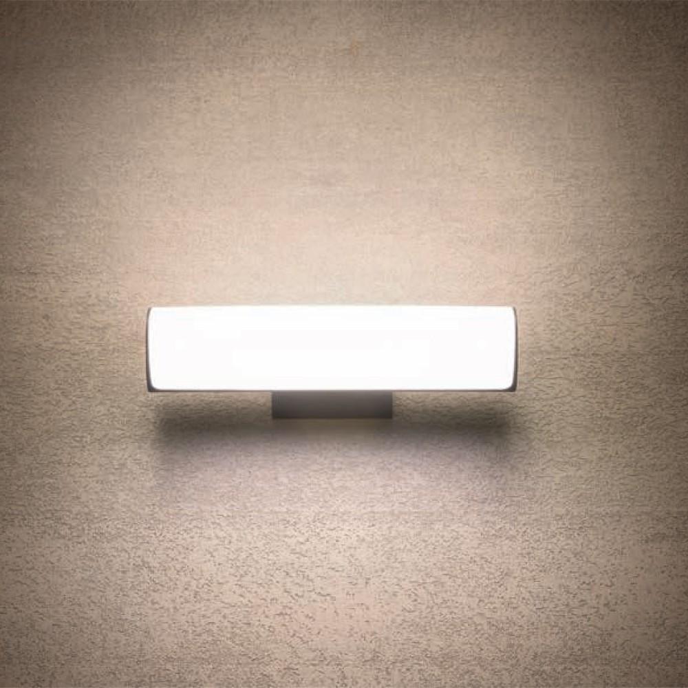 Redo 9586 Troll LED Kültéri fali lámpa