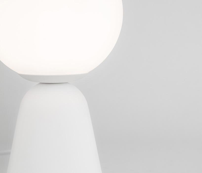 Nova Luce NL-9577011 Zero asztali lámpa