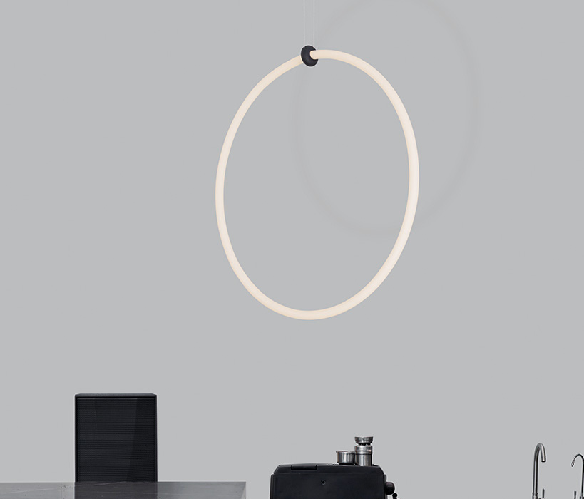 Nova Luce NL-9892163 Girdino LED függesztett lámpa