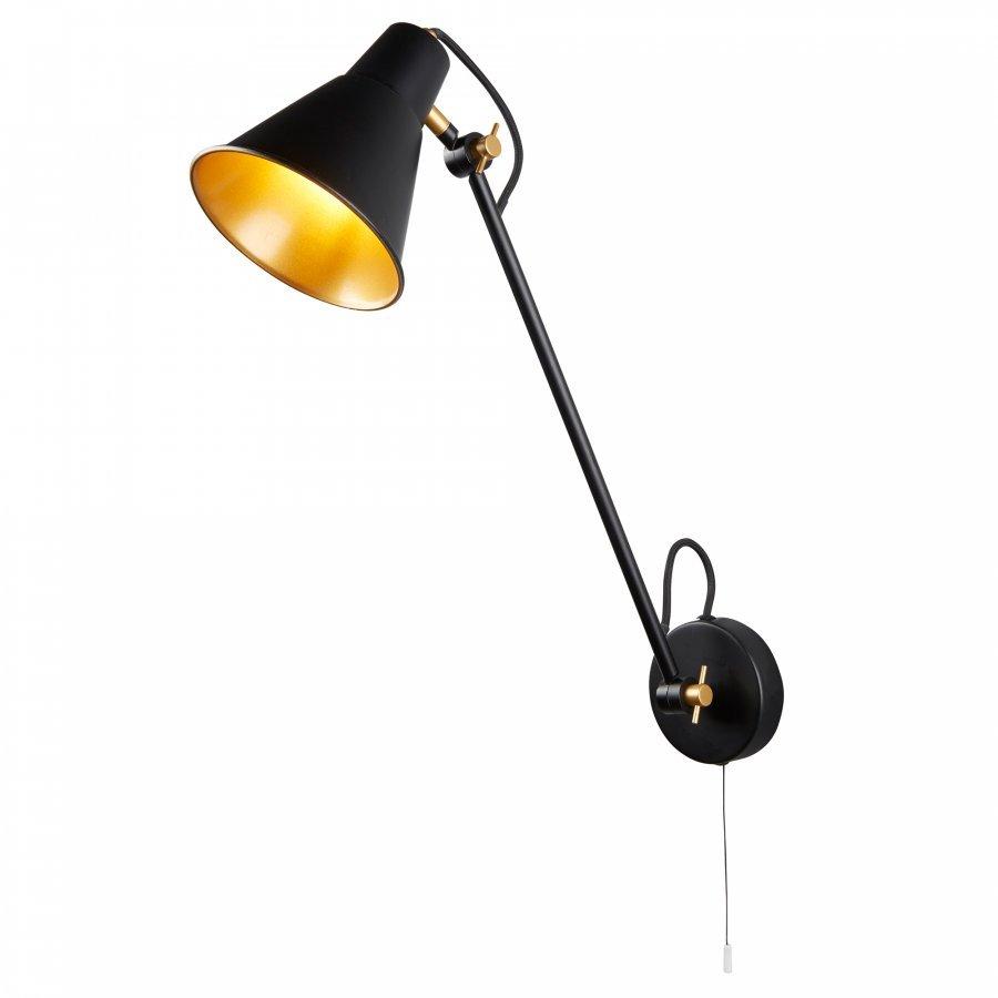 Searchlight Adjustable 6302BK olvasó fali lámpa